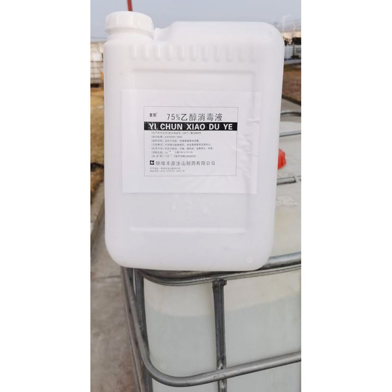 25L 200L Colorless 75% Ethyl Alcohol Disinfectant